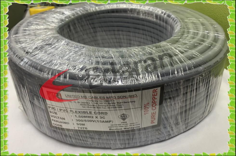 (X1 METER) UMS 3 Core 1.5mm² (70/76) 15Amp PVC/PVC Flexible Cord - 100% Pure Copper