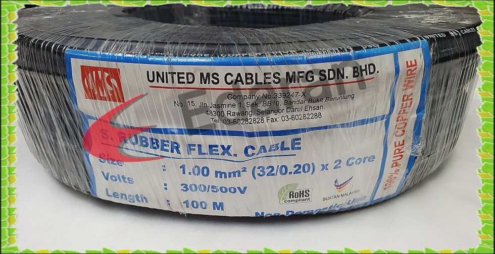 UMS 2 Core 1.0MM² (32/0.20) 10AMP (TRS) SYNTHETIC RUBBER FLEXIBLE CABLE - BLACK 100% PURE COPPER (PER COILS - 100METER)