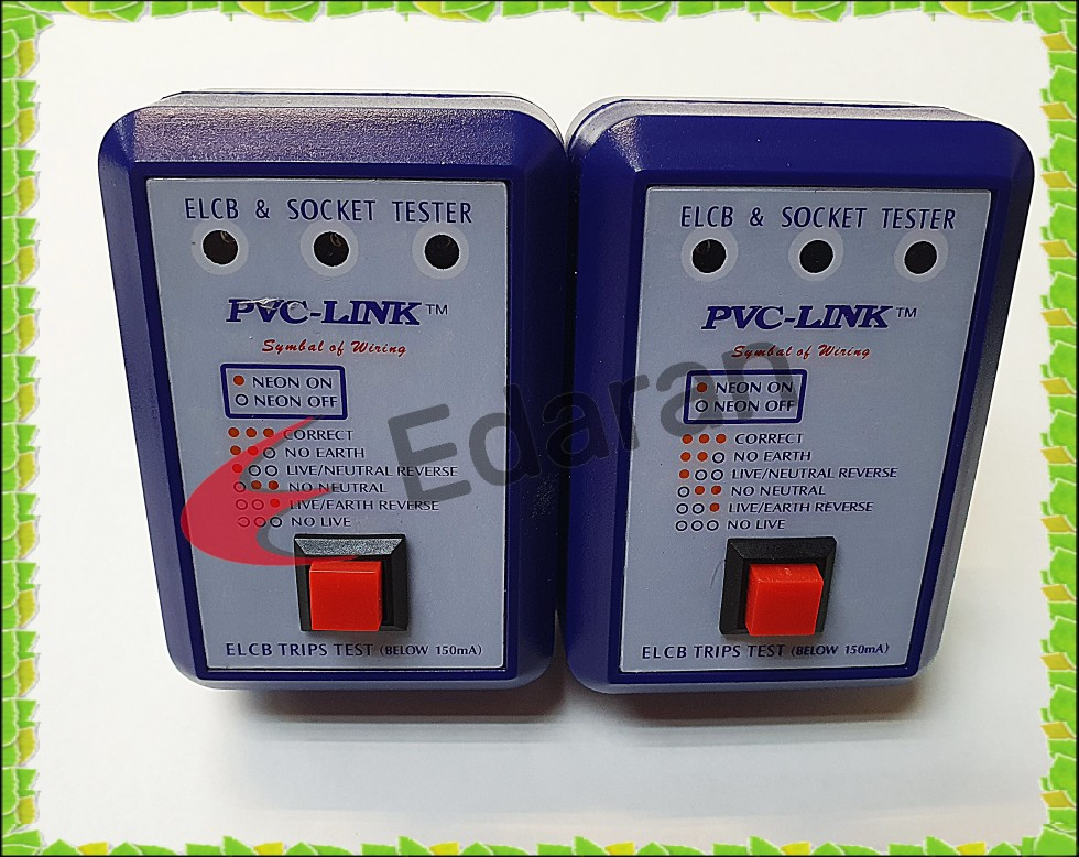 PVC LINK 13A MAIN TESTER ELCB BUTTON (150MA , 300MA)